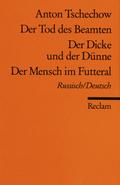 Der Tod des Beamten / Der Dicke und der Dünne / Der Mensch im Futteral, Russisch/Deutsch