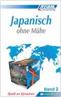 ASSiMiL Japanisch ohne Mühe: Lehrbuch; Bd.2