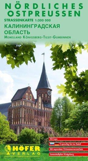 Höfer Straßenkarte Nördliches Ostpreußen