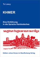 Khmer: Lehrbuch