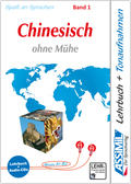 Assimil Chinesisch ohne Mühe: Lehrbuch und 4 CD-Audio; Tl.1