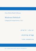 Modernes Hebräisch: Lehrbuch; Tl.1