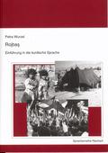 Rojbas, Einführung in die kurdische Sprache: Lehrbuch
