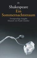 Ein Sommernachtstraum, Englisch-Deutsch