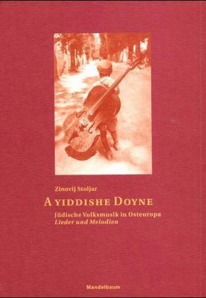 A yiddishe Doyne