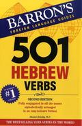 501 Hebrew Verbs