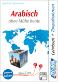 Assimil Arabisch ohne Mühe heute: Lehrbuch u. 4 Audio-CDs