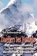 Das Herz des Vedanta