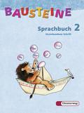 Bausteine Sprachbuch, Ausgabe N, Neubearbeitung: 2. Schuljahr, Unverbundene Schrift
