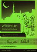 Wörterbuch Grundwortschatz, Ägyptisch-Arabisch