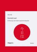 Konnichi wa!, Lehrbuch, Lösungsheft, Audio-CD und Kanji-Buch