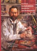 Deutsch-jüdische Geschichte und Hirnforschung