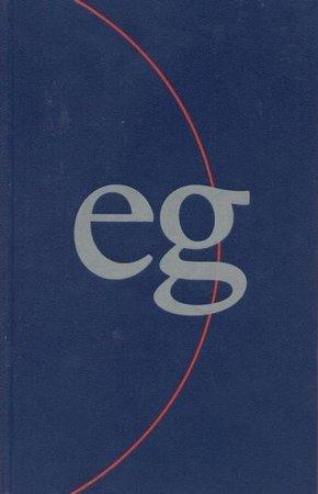 Das Evangelische Gesangbuch (Rheinland, Westfalen und Lippe), blau