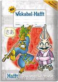 Vokabel-Häfft, Japanisch/Manga (DIN A5) VHS