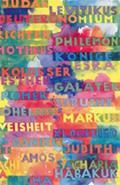 Bibelausgaben: Zürcher Bibel - Kunstbibel; TVZ Theologischer Verlag