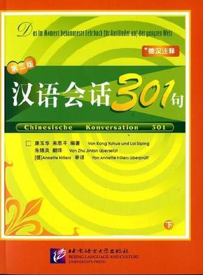 Chinesische Konversation 301 - Tl.2