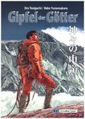 Gipfel der Götter - Bd.1