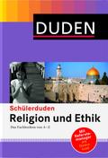 (Duden) Schülerduden: Religion und Ethik