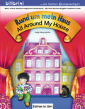 Rund um mein Haus, Deutsch-Englisch - All Around My House