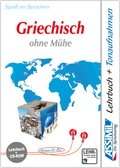 Assimil Griechisch ohne Mühe: Lehrbuch und CD-ROM