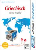 Assimil Griechisch ohne Mühe: Lehrbuch, CD-ROM und 4 Audio-CDs
