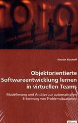 Objektorientierte Softwareentwicklung lernen in virtuellen Teams (eBook, PDF)
