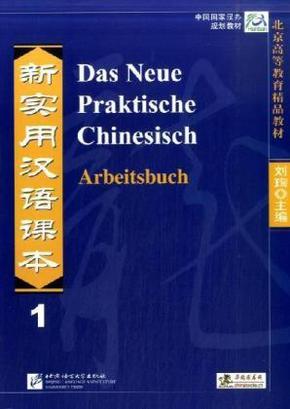 Das Neue Praktische Chinesisch: Arbeitsbuch; Bd.1