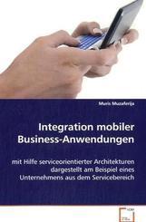 Integration mobiler Business-Anwendungen (eBook, 15x22x0,5)