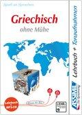Assimil Griechisch ohne Mühe: Lehrbuch und 1 MP3-CD
