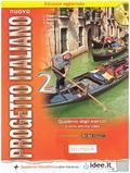 Nuovo Progetto italiano: Quaderno degli Esercizi, m. CD-ROM u. Audio-CD; 2