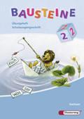 Bausteine Übungshefte, Ausgabe Sachsen 2009: 2. Schuljahr