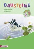 Bausteine Sachunterricht, Ausgabe 2008: 2. Schuljahr, Arbeitsheft