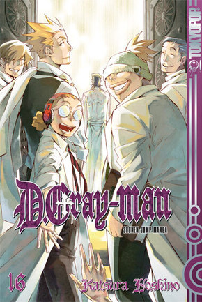 D.Gray-Man - next stage