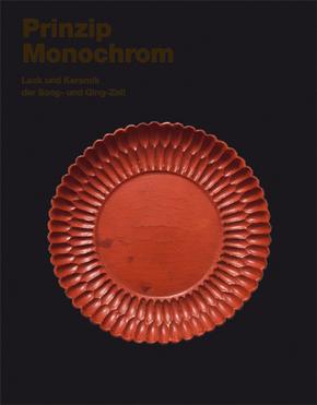 Prinzip Monochrom