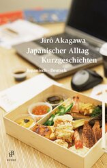 Japanischer Alltag - Kurzgeschichten