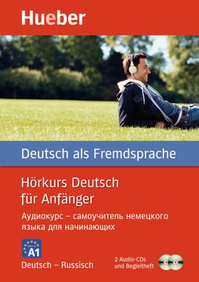 Hörkurs Deutsch für Anfänger, Deutsch-Russisch, 2 Audio-CDs + Begleitheft