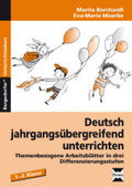 Deutsch jahrgangsübergreifend unterrichten - Bd.1