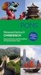 PONS Reisewörterbuch; Chinesisch