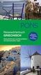 PONS Reisewörterbuch GRIECHISCH