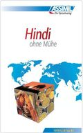 Assimil Hindi ohne Mühe: Lehrbuch