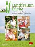 Landfrauenküche - Bd.1