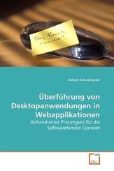 Überführung von Desktopanwendungen in Webapplikationen (eBook, PDF)