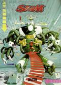 Storm - Die Roboter von Danderzei