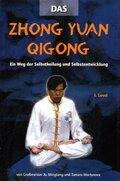 Zhong Yuan Qigong, m. DVD - 1.Level