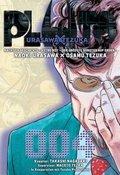Pluto: Urasawa X Tezuka - Bd.4