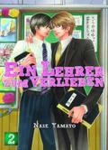 Ein Lehrer zum Verlieben - Bd.2