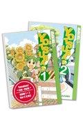 Yotsuba&!-Fun-Pack, 2 Bde.