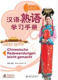 Chinesische Redewendungen leicht gemacht