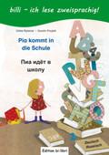 Pia kommt in die Schule, Deutsch-Russisch