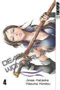 Deadman Wonderland - Bd.4